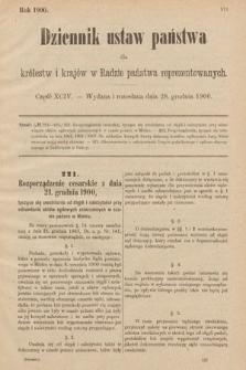 Dziennik Ustaw Państwa dla Królestw i Krajów w Radzie Państwa Reprezentowanych. 1900, cz.94