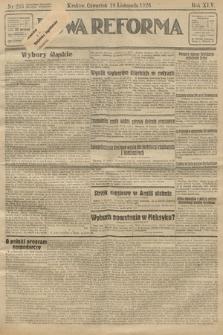 Nowa Reforma. 1926, nr265