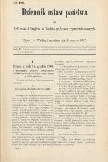 Dziennik Ustaw Państwa dla Królestw i Krajów w Radzie Państwa Reprezentowanych. 1907, cz.1