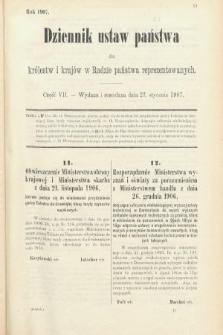 Dziennik Ustaw Państwa dla Królestw i Krajów w Radzie Państwa Reprezentowanych. 1907, cz.7