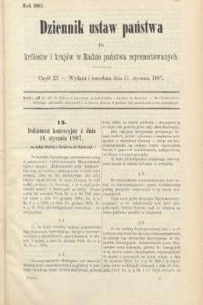 Dziennik Ustaw Państwa dla Królestw i Krajów w Radzie Państwa Reprezentowanych. 1907, cz.11
