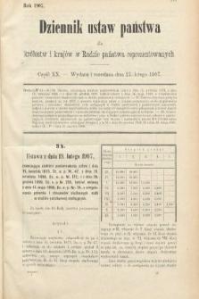 Dziennik Ustaw Państwa dla Królestw i Krajów w Radzie Państwa Reprezentowanych. 1907, cz.20