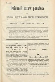 Dziennik Ustaw Państwa dla Królestw i Krajów w Radzie Państwa Reprezentowanych. 1907, cz.21