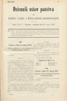 Dziennik Ustaw Państwa dla Królestw i Krajów w Radzie Państwa Reprezentowanych. 1907, cz.23