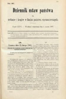 Dziennik Ustaw Państwa dla Królestw i Krajów w Radzie Państwa Reprezentowanych. 1907, cz.26