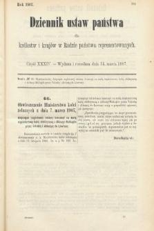Dziennik Ustaw Państwa dla Królestw i Krajów w Radzie Państwa Reprezentowanych. 1907, cz.34