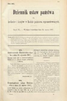 Dziennik Ustaw Państwa dla Królestw i Krajów w Radzie Państwa Reprezentowanych. 1907, cz.40