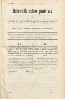 Dziennik Ustaw Państwa dla Królestw i Krajów w Radzie Państwa Reprezentowanych. 1907, cz.43