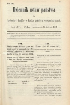 Dziennik Ustaw Państwa dla Królestw i Krajów w Radzie Państwa Reprezentowanych. 1907, cz.46