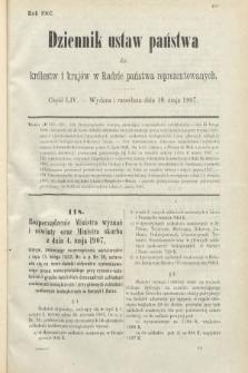 Dziennik Ustaw Państwa dla Królestw i Krajów w Radzie Państwa Reprezentowanych. 1907, cz.54