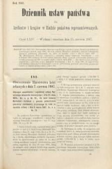 Dziennik Ustaw Państwa dla Królestw i Krajów w Radzie Państwa Reprezentowanych. 1907, cz.64