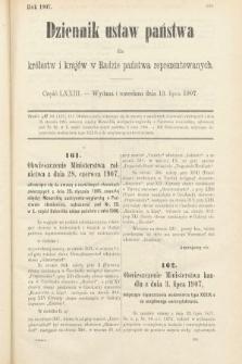 Dziennik Ustaw Państwa dla Królestw i Krajów w Radzie Państwa Reprezentowanych. 1907, cz.73