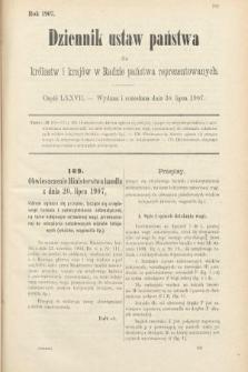 Dziennik Ustaw Państwa dla Królestw i Krajów w Radzie Państwa Reprezentowanych. 1907, cz.77