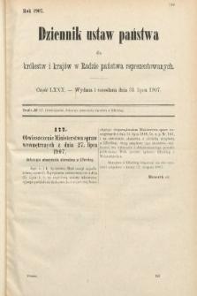 Dziennik Ustaw Państwa dla Królestw i Krajów w Radzie Państwa Reprezentowanych. 1907, cz.80