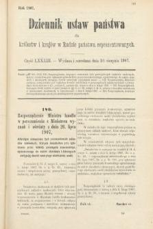 Dziennik Ustaw Państwa dla Królestw i Krajów w Radzie Państwa Reprezentowanych. 1907, cz.83