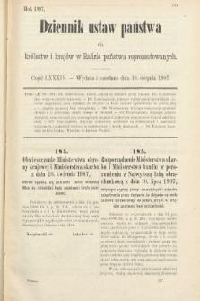 Dziennik Ustaw Państwa dla Królestw i Krajów w Radzie Państwa Reprezentowanych. 1907, cz.84