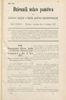 Dziennik Ustaw Państwa dla Królestw i Krajów w Radzie Państwa Reprezentowanych. 1907, cz.86