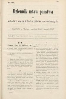 Dziennik Ustaw Państwa dla Królestw i Krajów w Radzie Państwa Reprezentowanych. 1907, cz.95