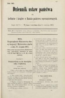 Dziennik Ustaw Państwa dla Królestw i Krajów w Radzie Państwa Reprezentowanych. 1907, cz.96