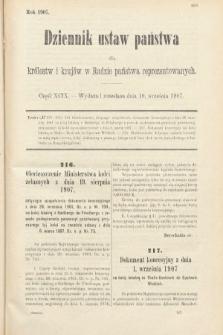 Dziennik Ustaw Państwa dla Królestw i Krajów w Radzie Państwa Reprezentowanych. 1907, cz.99