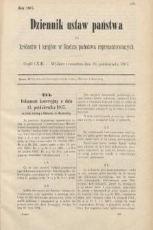 Dziennik Ustaw Państwa dla Królestw i Krajów w Radzie Państwa Reprezentowanych. 1907, cz.113