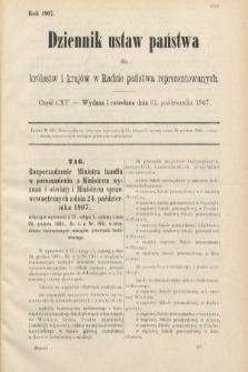 Dziennik Ustaw Państwa dla Królestw i Krajów w Radzie Państwa Reprezentowanych. 1907, cz.115