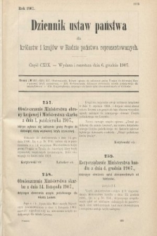 Dziennik Ustaw Państwa dla Królestw i Krajów w Radzie Państwa Reprezentowanych. 1907, cz.119