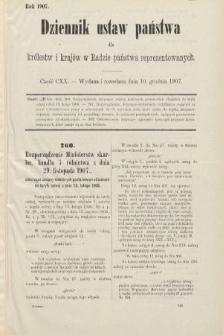 Dziennik Ustaw Państwa dla Królestw i Krajów w Radzie Państwa Reprezentowanych. 1907, cz.120