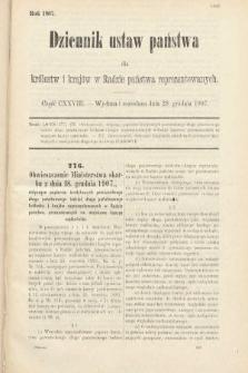 Dziennik Ustaw Państwa dla Królestw i Krajów w Radzie Państwa Reprezentowanych. 1907, cz.128