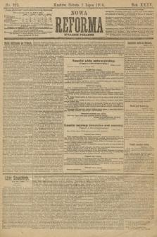 Nowa Reforma (wydanie poranne). 1916, nr325