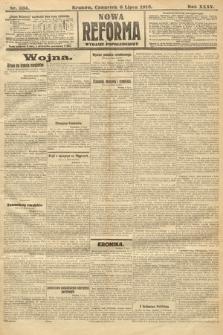 Nowa Reforma (wydanie popołudniowe). 1916, nr335