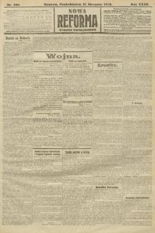 Nowa Reforma (wydanie popołudniowe). 1916, nr419