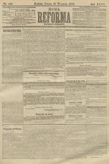 Nowa Reforma (wydanie poranne). 1916, nr466