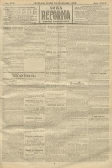 Nowa Reforma (wydanie popołudniowe). 1916, nr474
