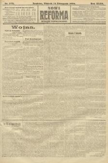 Nowa Reforma (wydanie popołudniowe). 1916, nr575