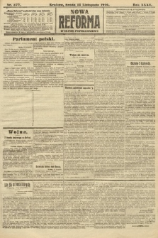Nowa Reforma (wydanie popołudniowe). 1916, nr577