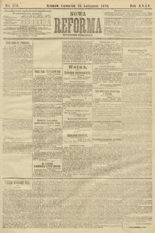 Nowa Reforma (wydanie poranne). 1916, nr578
