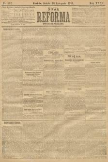 Nowa Reforma (wydanie poranne). 1916, nr582