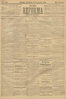 Nowa Reforma (wydanie poranne). 1916, nr584