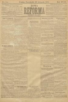 Nowa Reforma (wydanie poranne). 1916, nr585