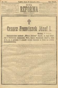 Nowa Reforma (wydanie poranne). 1916, nr589