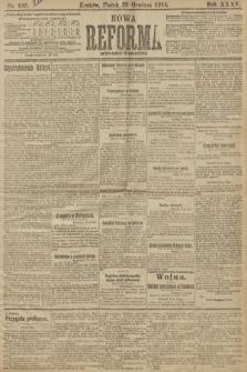 Nowa Reforma (wydanie poranne). 1916, nr648