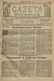 Gazeta Policji Państwowej. 1920, nr3