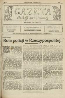 Gazeta Policji Państwowej. 1920, nr24