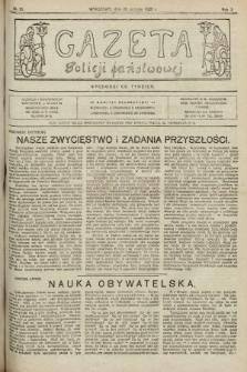 Gazeta Policji Państwowej. 1920, nr35
