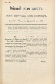 Dziennik Ustaw Państwa dla Królestw i Krajów w Radzie Państwa Reprezentowanych. 1906, cz.14