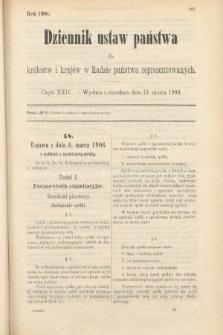 Dziennik Ustaw Państwa dla Królestw i Krajów w Radzie Państwa Reprezentowanych. 1906, cz.24