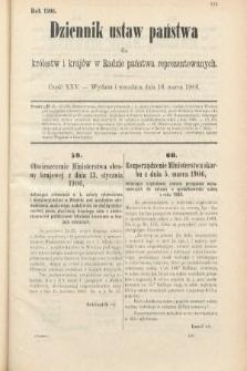 Dziennik Ustaw Państwa dla Królestw i Krajów w Radzie Państwa Reprezentowanych. 1906, cz.25