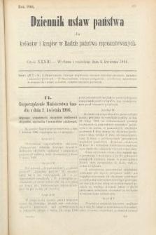Dziennik Ustaw Państwa dla Królestw i Krajów w Radzie Państwa Reprezentowanych. 1906, cz.33
