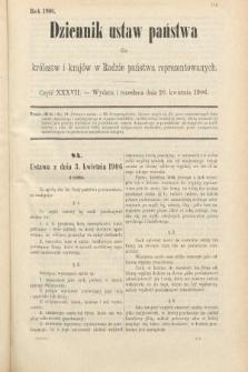 Dziennik Ustaw Państwa dla Królestw i Krajów w Radzie Państwa Reprezentowanych. 1906, cz.37